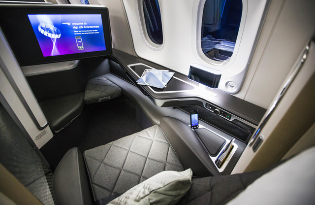 British Airways Business Class Seats